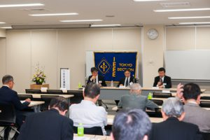 The 2016 Annual General Assembly of Tokyo Section-1