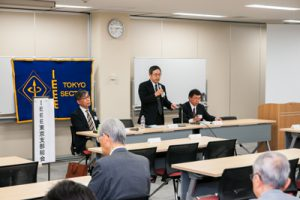 The 2016 Annual General Assembly of Tokyo Section-2