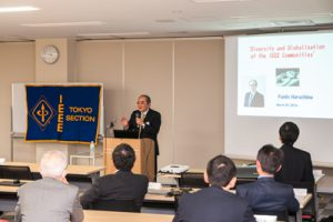 The 2016 First Lecture of Tokyo Section-1