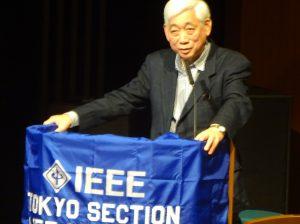 Bulletin 102_Dr. ishida